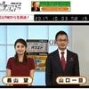 ニュース番組「オプエド」にてロヒンギャ族迫害の現状と、東京入管での収容者について