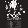 7月24日 - SPORT Japan Tour 沖縄編