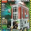 LEGO 75827 ゴーストバスターズ 消防署本部