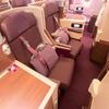 タイ国際航空 A350-900 ビジネスクラス搭乗記【東京→バンコク→シンガポール】