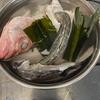 魚の出汁フュメドポワソン