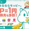 本日( 10/28 ) の天皇賞・秋の結果