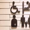 共生社会の実現に向け「バリアフリー化」の更なる推進を(1/2)