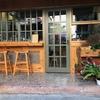 台南で泊まるならフルーツショップ「鳳冰果舖」に併設された1日1組限定の民宿「米宿Roomi House」が絶対おすすめ!