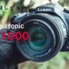 【機材レビュー】Panasonic LUMIX DMC-FZ1000 初代 パパママにオススメカメラ【作例あり】