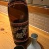 日置桜、夜桜ラベル わけあり全米酒(普通酒)の味。