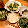 ニラ玉定食を味わいながらの東京五輪開会式