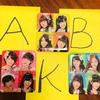 AKB48、全国ツアー開催も話題にもならず…令和で生き残れるか?今こそ解体、立て直しを!