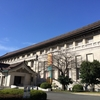 5月18日は「国際博物館の日」。全国のミュージアムを応援しよう!