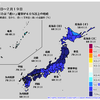 向こう1ヶ月は全国的に寒くなりそう!22~23日は東京23区でも積雪か!?23~25日は日本海側が大雪の可能性あり!!