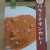 maruetsu 365 +1 バターチキンカレー