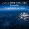 【全16クラブ別】UEFAチャンピオンズリーグラウンド16チケット販売スケジュール・購入方法まとめ