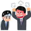 【怒られる人必見】上司に怒られまくってた筆者がパタッと怒られなくなった反撃法3選