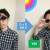 こんなの待ってた!2017年新商品ジンズサングラス『フロントスイッチ』が超便利[感想][レビュー]