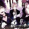 Un:BIRTHDAY SONG〜愛を唄う死神〜◆早坂静流、フルコン