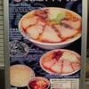 煮干中華そば「つし馬」 @ 東京メトロ銀座線・浅草駅 【Dancyu】