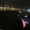 アエロフロート・ロシア航空 ローマとモスクワ間 ビジネスクラス搭乗記