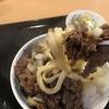 尼崎で食べられる本格さぬきうどん。穂乃香。