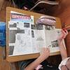 4年生:社会 愛知県の学習