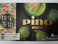 森永乳業「ピノ」蔵出し熟成宇治抹茶は、ひとつぶの抹茶。繰り返す。ひとつぶの抹茶。