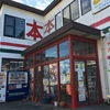 奄美の唯一の映画館シネマパニックで「この世界の片隅に」観にきました。【名瀬】