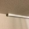 マンションの天井に自分でピクチャーレールを取り付ける 〜石膏ボード&鉄骨への取り付け方