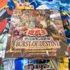 【遊戯王】バースト・オブ・デスティニー1箱開封!まじで良き力だ…