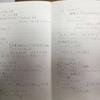 sugentem_n_52の製作過程を追う
