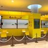 【3つのカフェ・レストラン、どこにする?】大塚国際美術館のカフェ、メニューはこんな感じ!【写真で紹介】