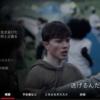 映画鑑賞〜「7月22日」