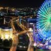 振り向けばヨコハマ!みなとみらい・横浜港の夜景を一望に見渡せます。横浜ベイホテル東急(1)。