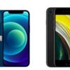 iPhone 12シリーズよりもiPhone SE第2世代を買った方がいい人とは?