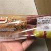 ファミリーマート スイートポテトデニッシュ 食べてみました