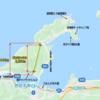 福井県 一般県道赤礁崎公園線が開通
