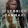デンマークの歴史入門