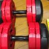 レビュー アーミーダンベル 20kg × 2個 セット