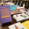 【鍾路・市庁】フォトジェニックな書店で本の世界へ ARC.N.BOOK市庁店/아크앤북