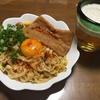 カップ麺(きつねうどん)を「油そば」風にアレンジしてみた!