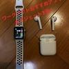 Apple Watchで運動! ワークアウトとの最高の組み合わせ3選!