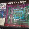 東根市 長瀞城と長瀞藩の歴史 羽州街道を行く