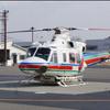 リース機体が到着し、長野県防災ヘリ運航へ。運行再開は4月下旬~5月上旬になる見通し!!
