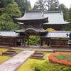 永平寺は、福井県の曹洞宗の寺院。