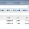 Firefoxで、印刷が(太字が)文字化けする件。