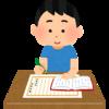 """文章力アップに必要な""""抽象化""""と""""具体化""""、そのトレーニング法"""