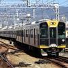 阪神乗車記①鉄道風景266...20210411
