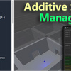 Additive Scene Manager 大規模マップを小分けしたシーンにして、シームレスで隣りのシーンをロードするエディタ