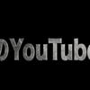 【正義のYoutube広告 あべりょう】今すぐ配信停止すべき理由