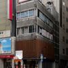 東京の古いビル 新宿三丁目