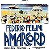 フェデリコ・フェリーニ監督「フェリーニのアマルコルド」2468本目