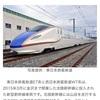 北陸新幹線W7系・E7系が受賞した賞の名前は?【ブン太のクイズ記録帳】